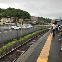 Photo taken at Kaku Station by N5 S. on 5/22/2018