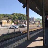 Photo taken at Kaku Station by N5 S. on 4/20/2018