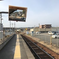 Photo taken at Kaku Station by N5 S. on 12/28/2017