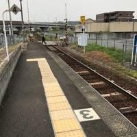 Photo taken at Kaku Station by N5 S. on 4/16/2018