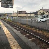 Photo taken at Kaku Station by N5 S. on 4/23/2018