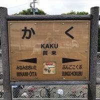 Photo taken at Kaku Station by N5 S. on 8/21/2018