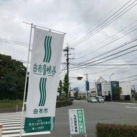 Photo taken at ローソン 大分医科大学前店 by N5 S. on 8/3/2017