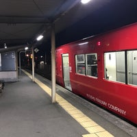 Photo taken at Kaku Station by N5 S. on 2/6/2018