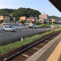 Photo taken at Kaku Station by N5 S. on 8/19/2017