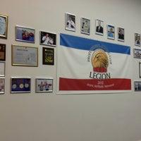 "Photo taken at Боксёрский клуб ""Легион"" by Andrey on 6/12/2013"