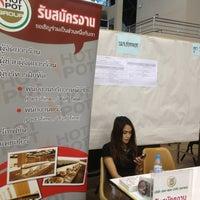 Photo taken at Siam University International College by Tawarat T. on 2/1/2013
