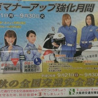 รูปภาพถ่ายที่ コープこうべ 桜塚 โดย Tatsuya U. เมื่อ 9/28/2014