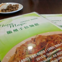 Photo taken at China Magic Noodle House by Cecil W. on 5/29/2013