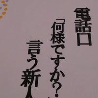 Photo taken at 安佐SA (下り) by Nobuko K. on 10/10/2013