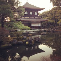 Photo taken at Ginkaku-ji Temple by Anna H. on 1/12/2013