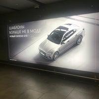 Photo taken at Pulkovo International Airport (LED) by Kirill E. on 5/5/2018