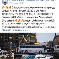 6/30/2017にKirill E.がSkypoint на Зверинскойで撮った写真
