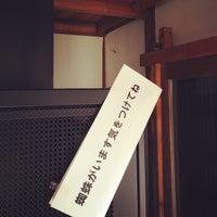 Photo taken at えんがわオフィス by Masayoshi K. on 9/27/2013