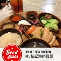Photo taken at Loy Kee Best Chicken Rice 黎記海南雞飯 by Alan T. on 12/20/2016