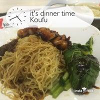 Photo taken at Koufu by Alan T. on 7/15/2015