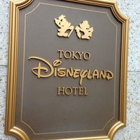 Photo taken at Tokyo Disneyland Hotel by Alan T. on 2/27/2013
