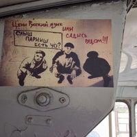 Photo taken at Троллейбус № 5 by Dmitriy K. on 5/2/2014