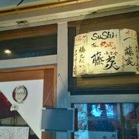 Photo taken at sushiかっぽう藤家 by yk o. on 12/25/2015
