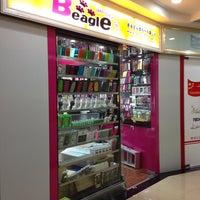 Photo taken at IMPORT SHOP Beagle 香港貝谷樂股有限公司 by Takashi O. on 3/17/2014