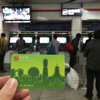 Photo taken at Chengzhan Metro Station by Takashi O. on 11/18/2014