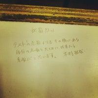 Photo taken at 専修大学図書館 神田分館 by Yasu g. on 11/7/2012