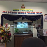Photo taken at Kompleks Pejabat Kerajaan Daerah Petaling (Pejabat Daerah Petaling) by Redzanur R. on 11/24/2016