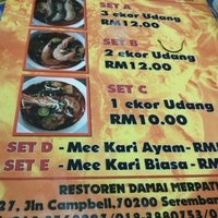 Photo taken at Restoran Damai Merpati by Faez S. on 9/15/2016