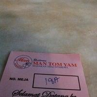 Photo taken at Restoran MAN TOM YAM by Faez S. on 2/22/2017