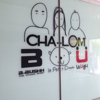 Photo taken at Cha-Lom Factory Outlet by Heribert G. on 12/3/2013