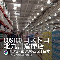 Photo taken at Costco by Tokijirou Y. on 5/19/2013