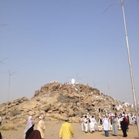 Photo taken at Arafah Mountain by Wajdi U. on 9/15/2014