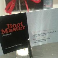 Photo taken at Boot master by Masha K. on 11/26/2014
