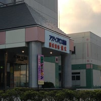 Photo taken at 越前温泉 露天風呂 漁火 by Y T. on 4/19/2013