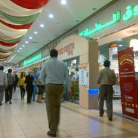 Photo taken at Lulu Hypermarket by Errolmot I. on 4/30/2013