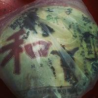 Photo taken at Restoran Sekinchan by Childish B. on 9/5/2013