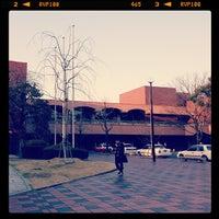 Photo taken at Fukuoka Art Museum by keiko i. on 2/10/2013