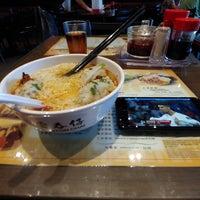 Photo taken at Wonton Chai Noodle 雲呑仔 by Chris Y. on 6/30/2018