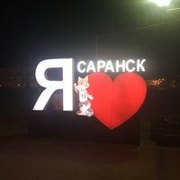 Photo taken at Saransk by Youginne B. on 5/28/2018