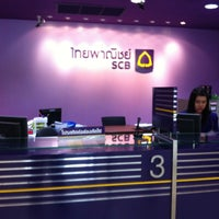 Photo taken at ธนาคารไทยพาณิชย์ (SCB) by Somroj S. on 9/14/2012