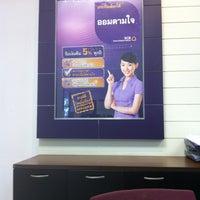 Photo taken at ธนาคารไทยพาณิชย์ (SCB) by Somroj S. on 3/15/2013