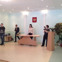 Photo taken at Дворец Бракасочитания by Aleksandr Vadimovich A. on 4/11/2014