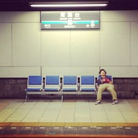 Photo taken at Aobadai Station (DT20) by Alex G. on 7/13/2013