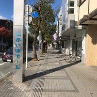 Photo taken at よいほモール by Yoshio O. on 11/24/2017