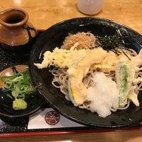 Photo taken at 浅ひろ 本店 by Yoshio O. on 5/3/2018