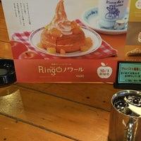 Photo taken at コメダ珈琲店 八田店 by Yoshio O. on 10/14/2015