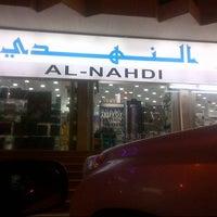 Photo taken at Al-Nahdi Pharmacy by eneram N. on 12/23/2012