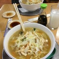 Foto tomada en Daikoku por Raury R. el 1/11/2013