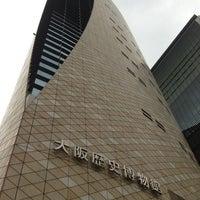 Photo taken at Osaka Museum of History by Akihiro K. on 12/23/2012