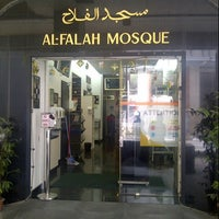 Снимок сделан в Al-Falah Mosque пользователем Irfan P. 3/25/2013